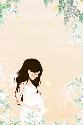 flores mornas bonitas cercadas pelo cartaz indolor do parto das mulheres gravidas do inclinação linda quente flores surround gradiente mulher grávida parto indolor propaganda poster plano , De, Indolor, Propaganda Imagem de fundo