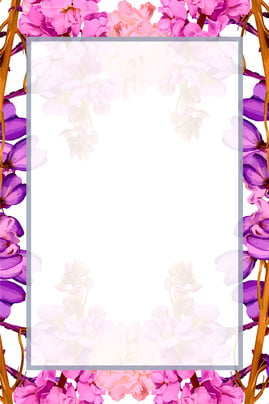 唯美手繪花卉花朵背景素材 唯美 水彩 手繪 花卉 花朵 花邊 邊框 分層文件 源文件 高清背景 設計素材 創意合成 唯美手繪花卉花朵背景素材 唯美 水彩背景圖庫