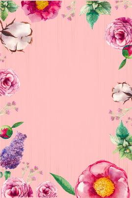 唯美手繪花卉花朵背景素材 唯美 水彩 手繪 花卉 花朵 樹葉 花邊 分層文件 源文件 高清背景 設計素材 創意合成 唯美手繪花卉花朵背景素材 唯美 水彩背景圖庫