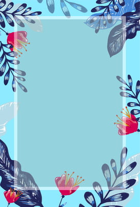 唯美手繪花卉花朵平面素材 唯美 水彩 手繪 花卉 花朵 樹葉 花邊 分層文件 源文件 高清背景 設計素材 創意合成 唯美 水彩 手繪背景圖庫