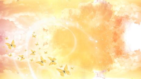 檸檬黃天空背景海報 唯美 水彩 天空 廣告 海報 背景 檸檬黃 清新 蝴蝶, 唯美, 水彩, 天空 背景圖片
