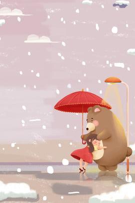 クマ抱擁女の子テキスト背景と美しい冬の日 美しい 冬 動物 暖かい 少女 スノーフレーク 衣服 イラストレーターのスタイル , 美しい, 冬, 動物 背景画像