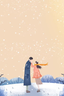 beautiful winter appointment couple , Valentines Day, Clothing, Travel Background image