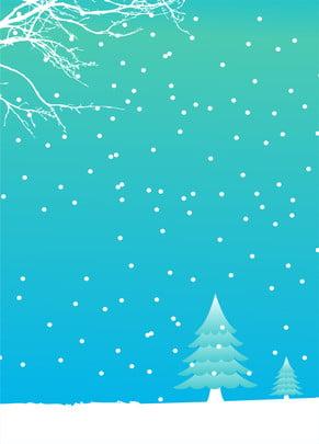 Snowing Snowflake Trees Hình Nền