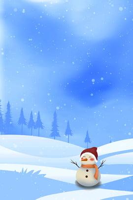 Đẹp tuyết mùa đông tuyết poster Đẹp Cảnh tuyết mùa đông Tuyết Mùa Hình Nền