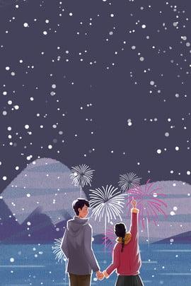 beautiful winter snowflake couple , Romantic, New Year, Fireworks Background image