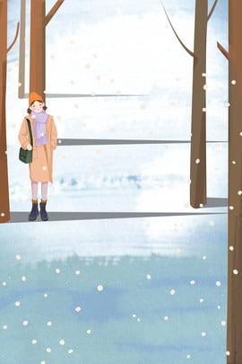 唯美冬日溫暖女孩上班路上服裝海報 唯美 冬天 雪花 下雪 時尚 女孩 棉襖 服裝 護膚品 插畫風 , 唯美冬日溫暖女孩上班路上服裝海報, 唯美, 冬天 背景圖片