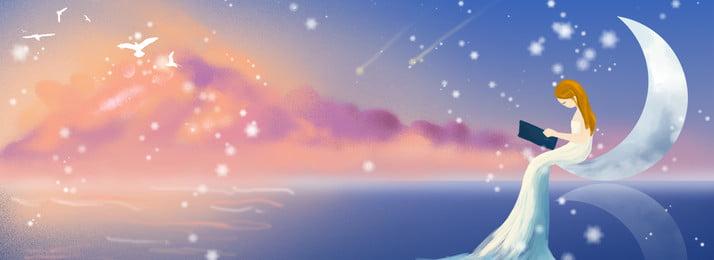 โปสเตอร์สไตล์นักวาดภาพประกอบ Snow Winter ที่สวยงาม สวยงาม ฤดูหนาว หิมะ หิมะตก รูป ดวงจันทร์ พื้นผิวน้ำแข็ง ราชินีหิมะ สไตล์นักวาดภาพประกอบ โปสเตอร์สไตล์นักวาดภาพประกอบ Snow Winter รูปภาพพื้นหลัง
