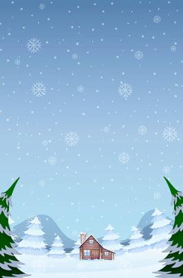 Mùa đông ấm áp về mùa du lịch vật liệu nền du lịch Mùa đông đẹp Tour Lịch Súc Cấp Hình Nền