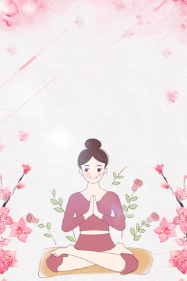 beauty make up health club health poster background illustration , Autumn Health, Health Poster Background Design, Graphic Design Poster Background image