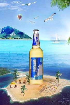 ビール瓶ビーチクリエイティブ総合 ビール瓶 ビーチ ビーチパラソル ココナッツの木 クリエイティブ合成 熱気球 かもめ ブルー , ビール瓶, ビーチ, ビーチパラソル 背景画像