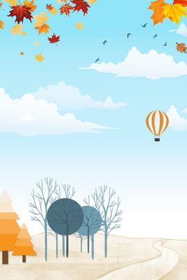 Mùa thu mùa thu lá mùa thu khinh khí cầu Li Qiu Mùa thu Mùa Qiu Mùa Phích Hình Nền