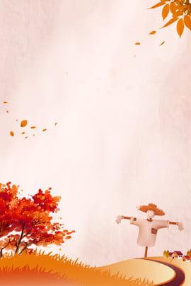 가을 가을 낙엽 허수아비 포스터 리추에 가을 가을 노란 잎 낙엽 포스터 나뭇잎 신선한 문학 허수아비 , 잎, 낙엽, 포스터 배경 이미지