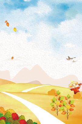 Mùa thu mùa thu lá xanh bầu trời Li Qiu Mùa thu Mùa Học Bầu Vàng Hình Nền