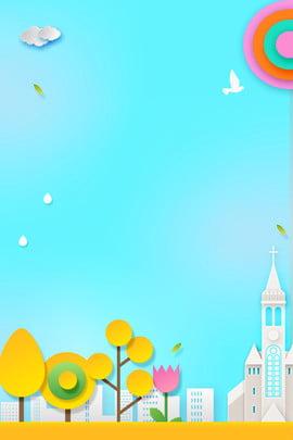 가을 가을 단풍 포스터 리추에 가을 가을 노란 잎 낙엽 포스터 나뭇잎 신선한 문학 , 리추에, 가을, 가을 배경 이미지