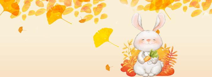 mùa thu dễ thương thỏ nổi mùa thu lá banner li qiu dễ thương bunny nổi lá, Mùa, Mùa Thu Dễ Thương Thỏ Nổi Mùa Thu Lá Banner, Qiu Ảnh nền