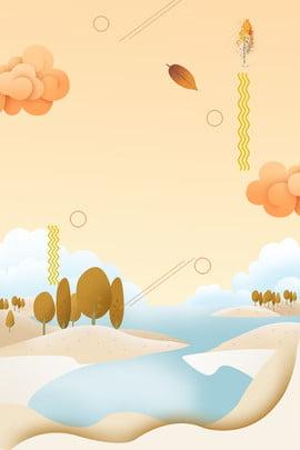 Mùa thu mùa thu màu cam phong cảnh hoạt hình vẽ tay quảng cáo nền Li Qiu Cam Mùa thu Phong Hoạt Tay Quảng Hình Nền
