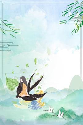 만화 수직 스프링 크리 에이 티브 합성 배경 이춘 만화 제비 소녀 봄 단순한 버드 나무 크리에이티브 합성 24 개의 , 나무, 크리에이티브, 합성 배경 이미지