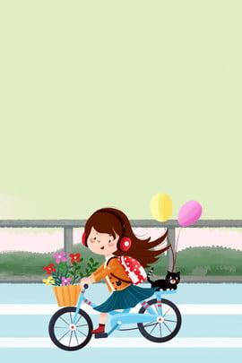 lichun 귀여운 소녀 자전거 나들이 그림 포스터 이춘 신선한 소녀 의류 shangxin 여행 캐릭터 일러스트 레이터 스타일 , Lichun 귀여운 소녀 자전거 나들이 그림 포스터, 레이터, 스타일 배경 이미지