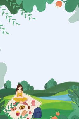 봄 피크닉 포스터 배경 다운로드 이춘 피크닉 녹색 소녀 경치를보세요  맑은 포스터 배경 , 이춘, 피크닉, 녹색 배경 이미지