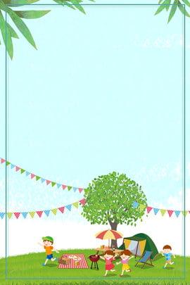 ich春ツアーピクニックポスターダウンロード ich春 遊ぶ グリーン テント しあわせ ホオジロ 陽気 遊ぶ バーベキュー 遊ぶ グラスランド , Ich春ツアーピクニックポスターダウンロード, Ich春, 遊ぶ 背景画像