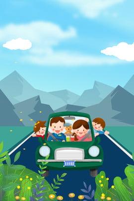 लिचुन परिवार पोस्टर पोस्टर खेलते हैं बसंत की शुरुआत वसंत 24 , दौरा, जंगली, सौर पृष्ठभूमि छवि