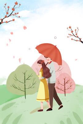 Simple โปสเตอร์จีนแบบดั้งเดิมของเทศกาลฤดูใบไม้ผลิที่ 24 จุดเริ่มต้นของฤดูใบไม้ผลิ เทศกาลฤดูใบไม้ผลิ Li Chun 24 จุดเริ่มต้นของฤดูใบไม้ผลิ เทศกาลฤดูใบไม้ผลิ Li รูปภาพพื้นหลัง