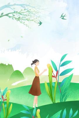 โปสเตอร์ฤดูใบไม้ผลิบรรยากาศสีเขียว จุดเริ่มต้นของฤดูใบไม้ผลิ เทศกาลฤดูใบไม้ผลิ Li Chun 24 จุดเริ่มต้นของฤดูใบไม้ผลิ เทศกาลฤดูใบไม้ผลิ Li รูปภาพพื้นหลัง