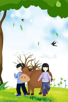 โปสเตอร์ Creative Aesthetics Spring จุดเริ่มต้นของฤดูใบไม้ผลิ เทศกาลฤดูใบไม้ผลิ Li Chun 24 Chun โปสเตอร์ Creative รูปภาพพื้นหลัง