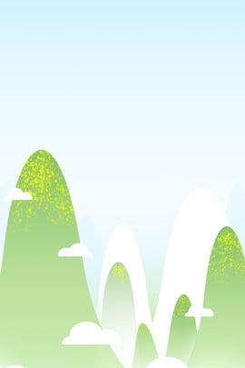 พื้นหลังสากลสปริงทาสีเขียวมือทาสีง่าย ๆ จุดเริ่มต้นของฤดูใบไม้ผลิ เทศกาลฤดูใบไม้ผลิ ข้อตกลงพลังงานแสงอาทิตย์แบบดั้งเดิม ยี่สิบสี่ แง่พลังงานแสงอาทิตย์ ฤดูใบไม้ผลิ เปิดฤดูใบไม้ผลิ ฤดูใบไม้ผลิ ฉาก ง่าย พื้นหลังสากลสปริงทาสีเขียวมือทาสีง่าย ๆ จุดเริ่มต้นของฤดูใบไม้ผลิ รูปภาพพื้นหลัง
