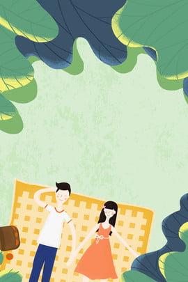 พื้นหลังโปสเตอร์ Li Chun Ye Hao จุดเริ่มต้นของฤดูใบไม้ผลิ เทศกาลฤดูใบไม้ผลิ ข้อตกลงพลังงานแสงอาทิตย์ยี่สิบสี่ ข้อตกลงพลังงานแสงอาทิตย์แบบดั้งเดิม ฤดูใบไม้ผลิ เปิดฤดูใบไม้ผลิ ฤดูใบไม้ผลิ ลาป่า ปิกนิก คนรัก แสงแดด พื้นหลังโปสเตอร์ Li Chun รูปภาพพื้นหลัง