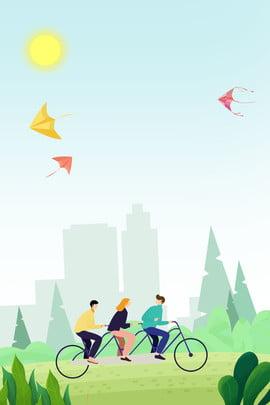 Mùa xuân mùa xuân đi xe đạp nền poster Địa y Lễ hội Xuân Mùa Xuân Hình Nền