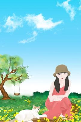 잔디 꽃 포스터 소재에 봄 소녀 이춘 봄 소녀 초원 꽃보기 고양이 24 개의 태양 , 이춘, 봄, 소녀 배경 이미지
