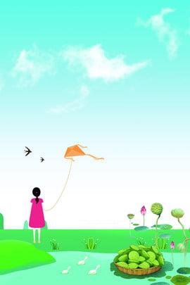 봄 풍경 포스터 배경 이춘 봄 녹색 소녀 연 날리기 초원 푸른 하늘 흰 , 날리기, 초원, 푸른 배경 이미지