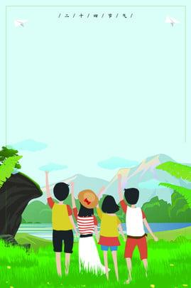 ली चुन एक साथ पोस्टर पृष्ठभूमि की यात्रा करते हैं बसंत की शुरुआत वसंत ग्रीन एक , खेल, जंगली, दोस्त पृष्ठभूमि छवि