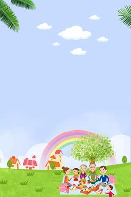 春の牧草地のピクニックの背景素材 ich春 春 草の上 ピクニック 家族 ポスター バックグラウンド 材料 , Ich春, 春, 草の上 背景画像