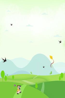 lichun 봄 투어 배경 자료 이춘 봄 투어 나들이 에 단계 만화 신선한 단순한 연 제비 커플 , 이춘, 봄, 단계 배경 이미지