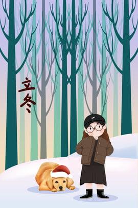 Cartoon Girl Snowy Hình Nền