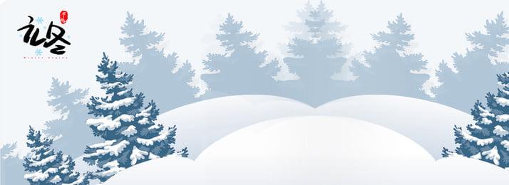 शीतकालीन दृश्यों नीले बैनर डाउनलोड ली डोंग सौर शब्द सर्दी, की, मौसम, हिमपात पृष्ठभूमि छवि