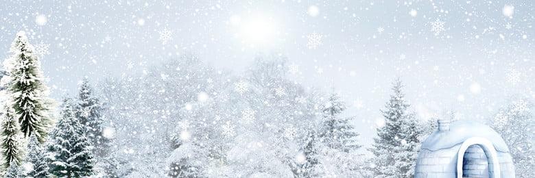 modelo de fundo de inverno minimalista atmosférico li dong termos solares temporada, Neve, Inverno, Solstício Imagem de fundo