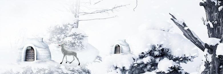 शीतकालीन स्नोफ्लेक शीतकालीन पृष्ठभूमि टेम्पलेट ली डोंग सौर शब्द सर्दी, का, गीत, संक्रांति पृष्ठभूमि छवि