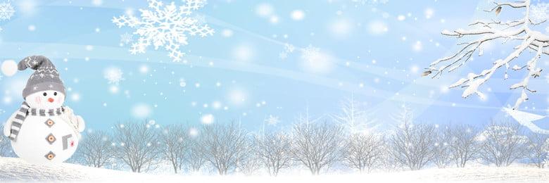Синяя атмосфера стенд зимний фон шаблона Ли Донг Солнечные условия Зимний, сцена, зима, Зимнее Фоновый рисунок
