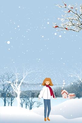 Cô gái mùa đông phim hoạt hình màu xanh poster Lý Đông Thuật ngữ Dày Tuyết Rơi Hình Nền
