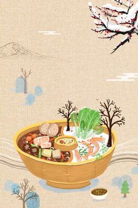 Li Dong phim hoạt hình vẽ tay ăn lẩu áp phích tải về Lý Đông Thuật ngữ Mùa Đông Thuật Hình Nền