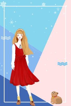 Cô gái mùa đông phim hoạt hình màu xanh poster Lý Đông Thuật ngữ Ngữ Đông Thuật Hình Nền