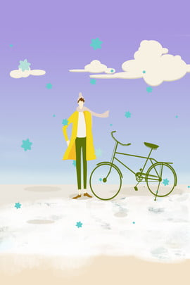 Bicycle Illustrator Style Hình Nền