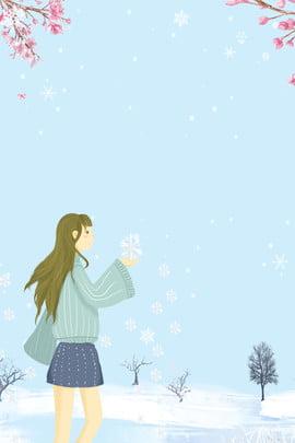 नए पोस्टर डाउनलोड पर लिडोंग व्यापारी ली डोंग शीतकालीन संक्रांति हिम , नए पोस्टर डाउनलोड पर लिडोंग व्यापारी, क्लॉथ, में पृष्ठभूमि छवि