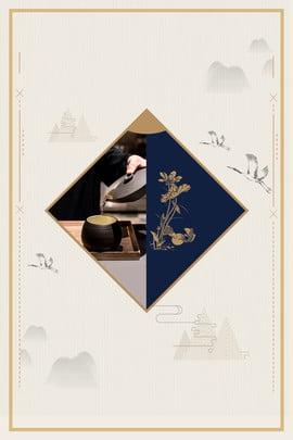베이지 중국 스타일 봄 차 축제 포스터 , 찻잔, 차, 와이어 프레임 배경 이미지
