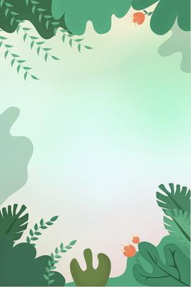 彩繪綠色花 背景 鳥 清新 水彩 綠葉 綠 彩繪 綠色 花朵 背景 , 彩繪綠色花 背景, 鳥, 清新 背景圖片