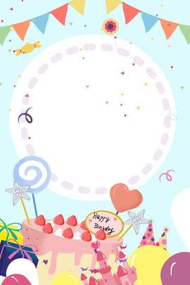 aniversário festa de aniversário cartoon adorável , Bolo, Bunting, Fita Imagem de fundo